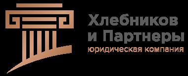 Белореченске